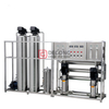 2000LPH Industrial Reverse Osmosis System / RO Water Filteration System for Sale