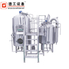 Factory Used Brewery Beer Equipment 5BBL,10BBL,15BBL,20BBL Per Batch for Malt Drink Beer