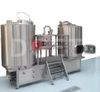 5BBL Commercial Used Beer Brewing System Craft Beer Equipment Supplier for Sale