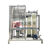 250LPH Stainless Steel RO Water Treatment System Reverse Osmosis Filtration Equipment for Sale