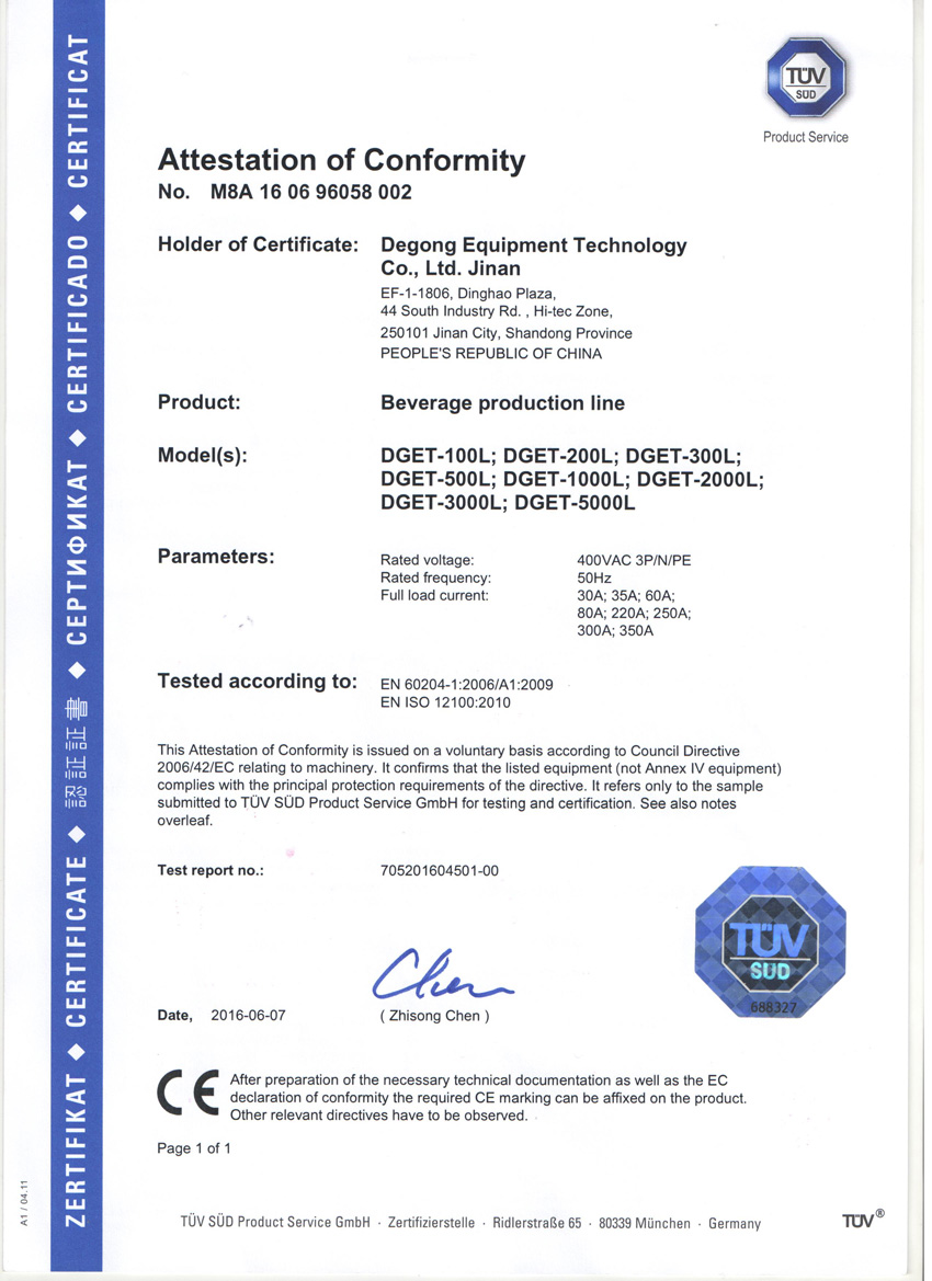 EC LOW VOLTAGE CERTIFICAT...