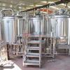 Food grade stainless steel microbrewery equipment 500L 1000L beer manufacturing equipment brewery